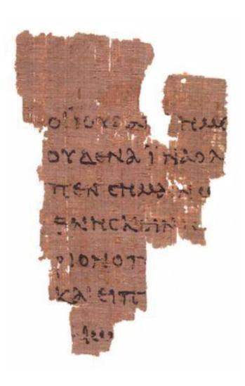 gospel-of-john-egypt-1st-century-in-greek
