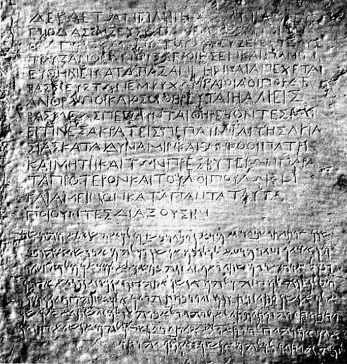 Bilingual inscription (Greek and Aramaic) by Ashoka, third century BCE at Kandahar, Afghanistan