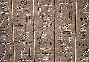 Ancient Egyptian script 2600 BC