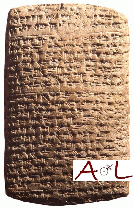1360 BC Akkadian diplomatic letter found in Tell Amarna diplomatic correspondence between the Egyptian administration and its representatives in Canaan and Amurru during the New Kingdom