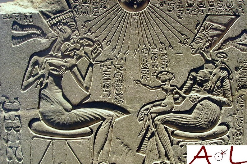Amarna Ancient Egypt Royal Family 1350 BC New Kingdom time of AXoN in Egyptian Museum in Berlin
