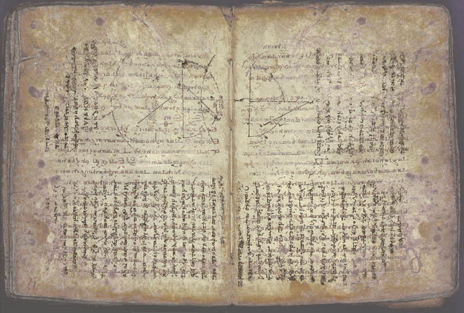 Archimedes_Palimpsest 250 BC an orthodox bible 13th century revealed works by Archimedes thought to have been lost