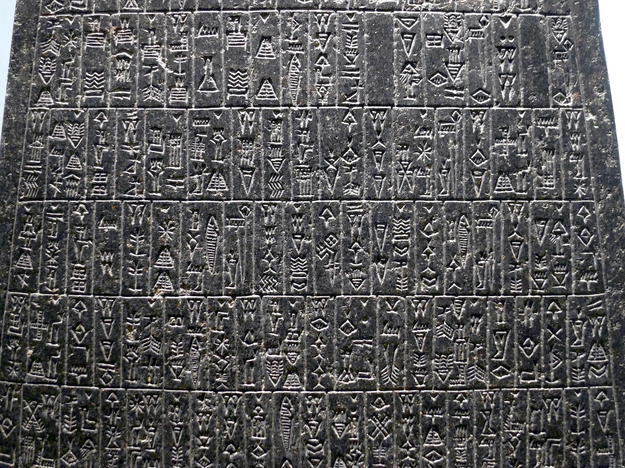 Museum Louvre Paris France Obélisque de Manishtusu Akkadin Babylon 2370 BC