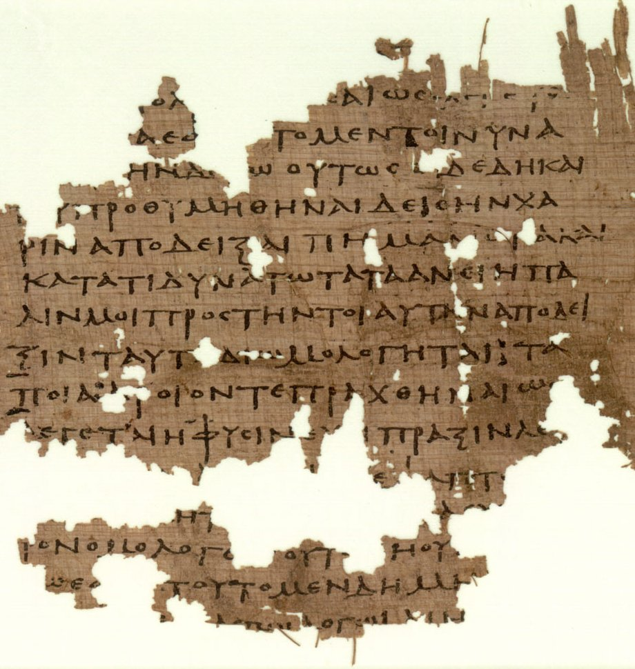 manuscript from the 3rd century AD, containing fragments of Plato's Republic.