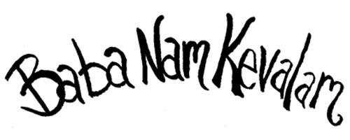 Mantras chanting: baba nam kevalam.