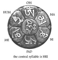 eb7b400a6c0bc Om Mani Padme Hum Meaning and Benefits