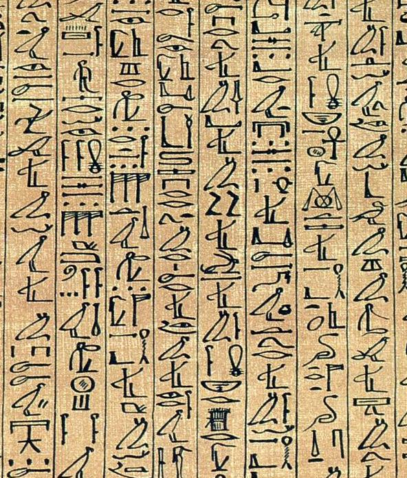 Egyptian religious script Papyrus Ani in Brigmen Art sample of the book of death